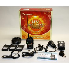 Wouxun KG-UV6D 144/430Mhz IP55 Special Box